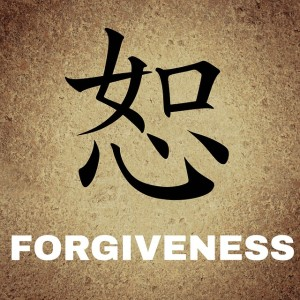 The Surprising Truth about Forgiveness
